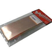 MontreuxCopperShieldingTape70mmx1500mmNo.8657銅箔テープ