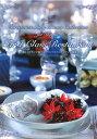 一流レストランで奏でる クリスマスソング ピアノ名曲集 ドレミ楽譜出版社