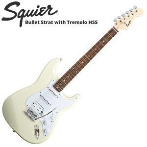 フェンダー Squier Bullet Strat with Tremolo HSS [A...