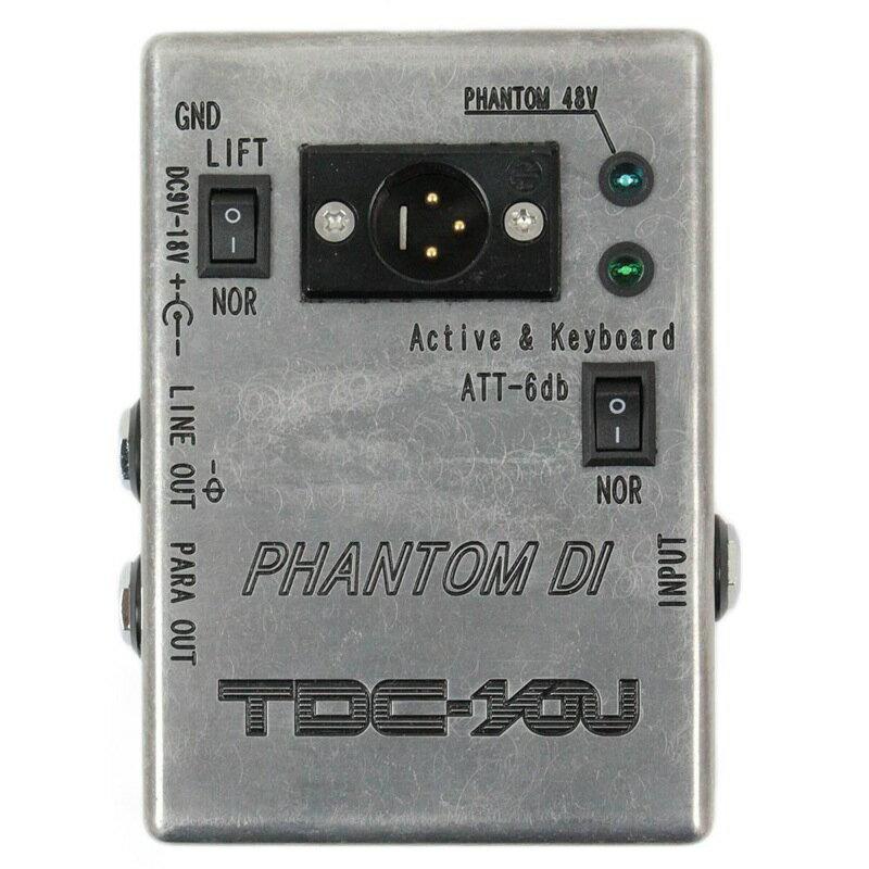 DAW・DTM・レコーダー, ダイレクトボックス TDC PHANTOM DI DI