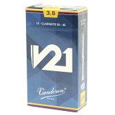 Vandoren CR8035 B♭クラリネットリード V21[3.5]