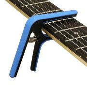 ARIAGC-12DBBギターカポタスト