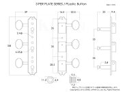 KLUSON3perplate/PB/Nickel/DR/Eyeletギターペグ