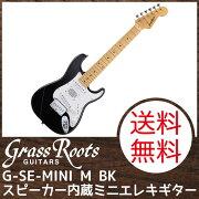GrassRootsG-SE-MINIMBKスピーカー内蔵ミニエレキギター
