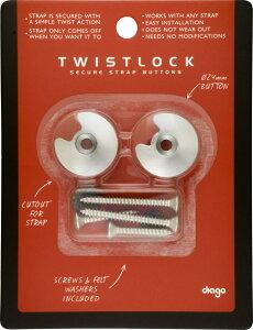 ストラップが外れにくいエンド・ピンdiago TwistLock Chrome ストラップピン
