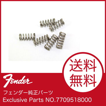 Fender Japan Exclusive Parts NO.7709518000 Bridge Intonation Spring 6pc ST NI JP フェンダー純正パーツ