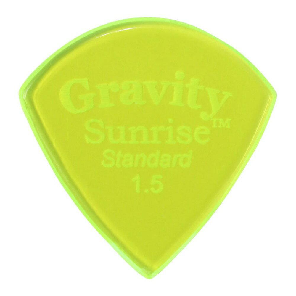 アクセサリー・パーツ, ピック GRAVITY GUITAR PICKS sunrise -standard- GSUS15P 1.5mm Fluorescent Green