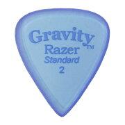GRAVITYGUITARPICKSRazer-StandardMasterFinish-GRAS2M2.0mmBlue�ԥå�
