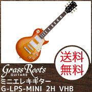 GrassRootsG-LPS-MINI2HVHB�ߥ˥��쥭������