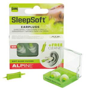 ALPINE HEARING PROTECTION Sl...