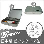GRECOPKC-500/B�ԥå�������