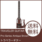TRAVELERGUITARPro-SeriesAntiqueBrown�ȥ�٥륮����