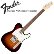 FenderAmericanProfessionalTelecaster3TSRWエレキギター
