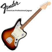 FenderAmericanProfessionalJaguar3TSBRWエレキギター