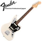 FenderAmericanProfessionalJaguarOWTRWエレキギター