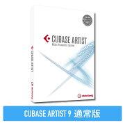 SteinbergCubaseArtist9通常版(CUBASEART/R)DAWソフトウェア