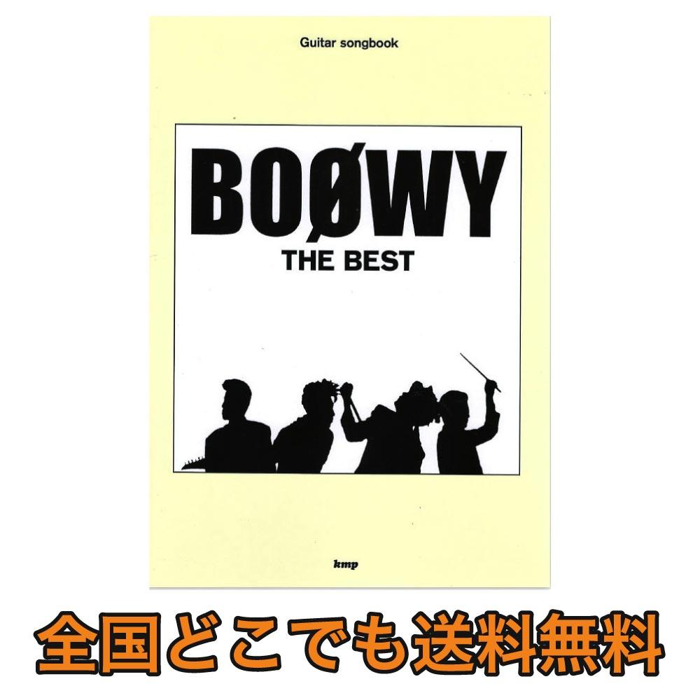 本・雑誌・コミック, 楽譜 BOOWY THE BEST Guitar songbook