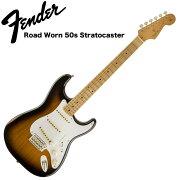 FenderRoadWorn50sStratocaster2CSエレキギター