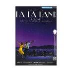 ピアノミニアルバム LA LA LAND ラ・ラ・ランド ヤマハミュージックメディア