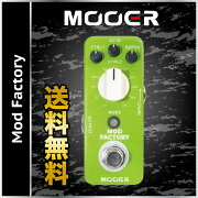 【予約受付中】MooerModFactoryモジュレーションエフェクター
