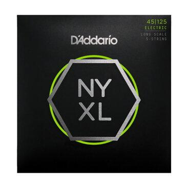D'Addario NYXL45125 5弦ベース弦