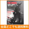 Amplifier Book Vol.2 THE MODS EARLY BEAT 1981-1989 三栄書房