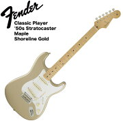 FenderClassicPlayer'50sStratocasterSHGエレキギター