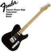 FenderClassicPlayerBajaTelecasterBLKエレキギター
