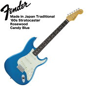 FenderMadeinJapanTraditional'60sStratocasterCDYBLエレキギター