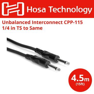 Hosa CPP-115 4.5m 両側モノラルフォンプラグ オーディオケーブル アウトレット