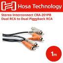 Hosa CRA-201PB 1m RCA×2-ピギーバック型RCA×2 オーディオケーブル アウトレット