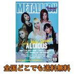 METALLION 60 シンコーミュージック