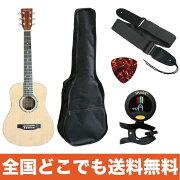 ANTIQUENOELAM-0NAミニアコースティックギタークリップチューナーストラップピック付き初心者入門セット