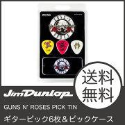 JIMDUNLOPGNR002GunsN'RosesPicksandPickTinギターピックピックケース付き