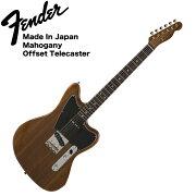 FenderMadeinJapanMahoganyOffsetTelecasterエレキギター