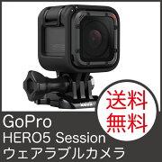 GoProHERO5SessionCHDHS-502-APウェアラブルカメラ