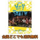 バンドスコア HEY-SMITH シンコーミュージック
