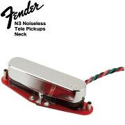 FenderN3NoiselessTelePickupsNeckギター用ピックアップネック用
