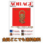 AOR AGE Vol.10 シンコーミュージック