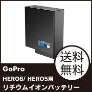 GoProAABAT-001-ASリチウムイオンバッテリー