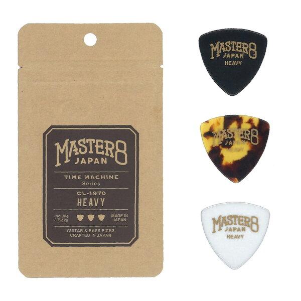MASTER8JAPANCL-1970HTIMEMACHINESERIESHeavy3枚入りギターピック
