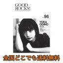 GOOD ROCKS! Vol.96 シンコーミュージック...