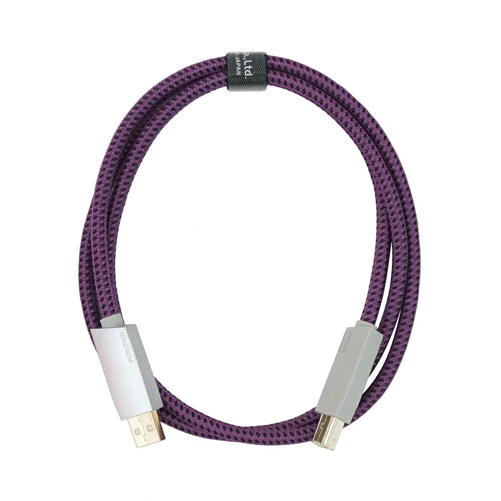 ケーブル, USBケーブル FURUTECH GT2 Pro USB-B A-B 1.2m USB