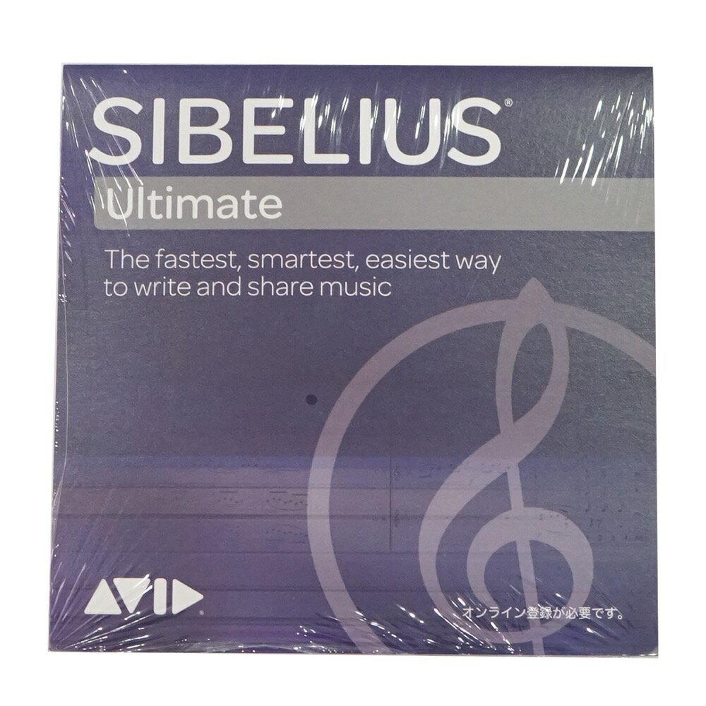 PCソフト, 音楽制作 AVID Sibelius Ultimate