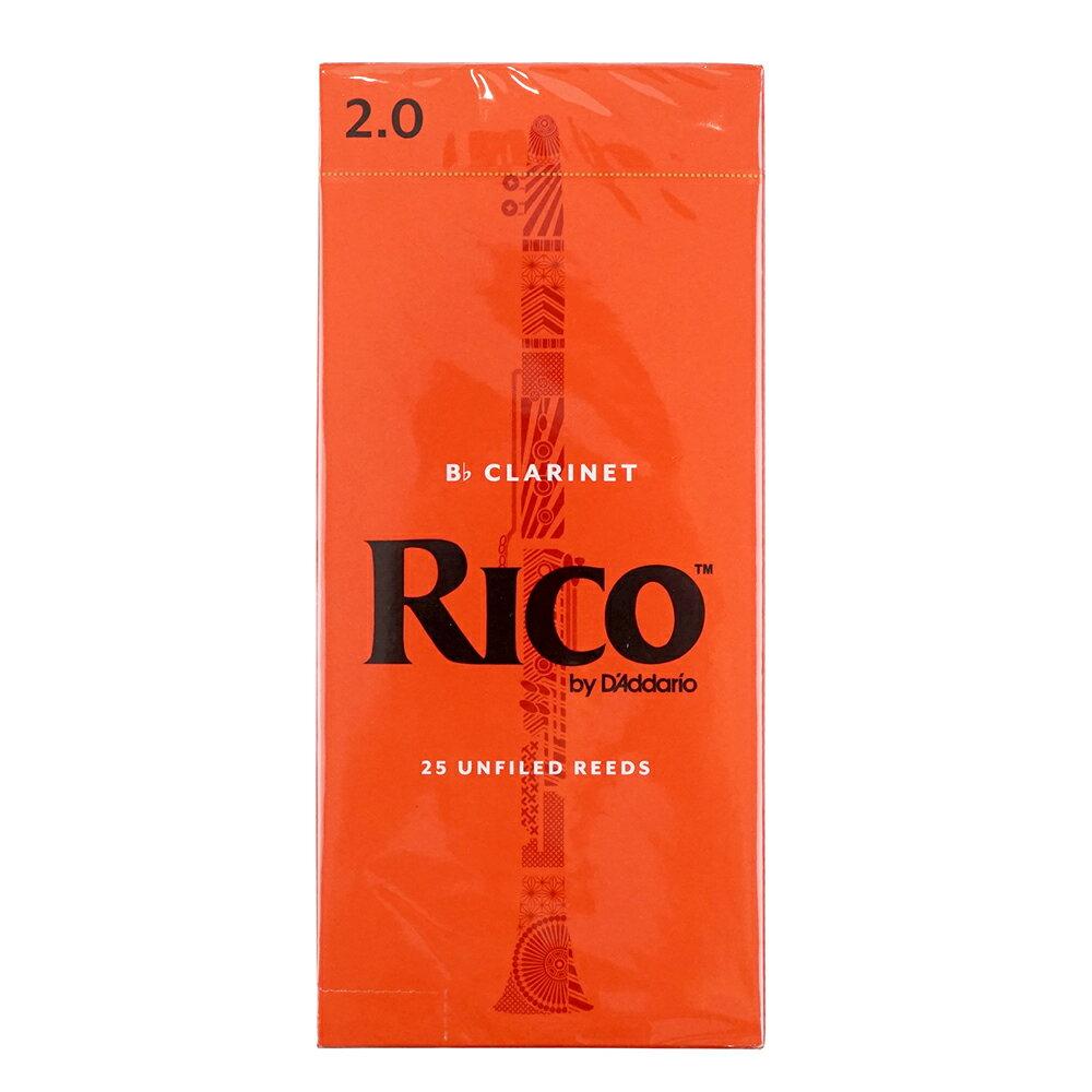 木管楽器用アクセサリー・パーツ, リード DAddario WoodwindsRICO RCA2520 B 2 25