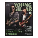YOUNG GUITAR 2020年02月号 シンコーミュー