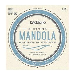 D'Addario EJ72 Phosphor Bronze Mandola Strings Light 14-49 マンドラ用弦