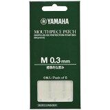 YAMAHA MPPA3M3 マウスピースパッチ Mサイズ 0.3mm 6枚入