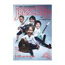 jazzLife 2020年09...