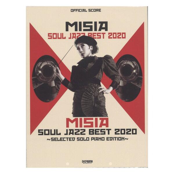 MISIASOULJAZZBEST2020SelectedSoloPianoEditionオフィシャル・スコアドレミ楽譜出版社